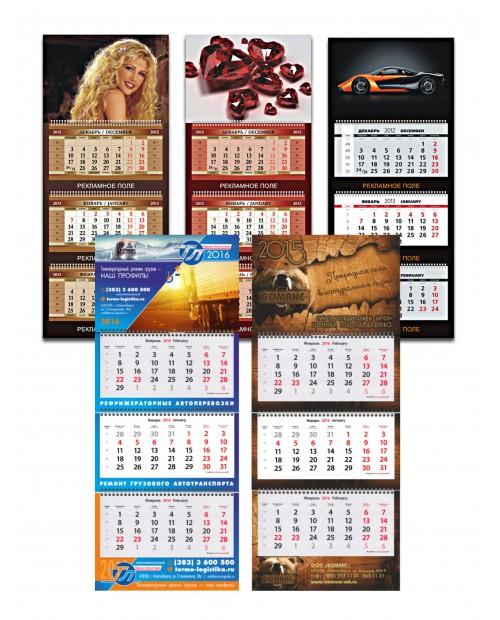 Квартальный календарь с одним рекламным полем
