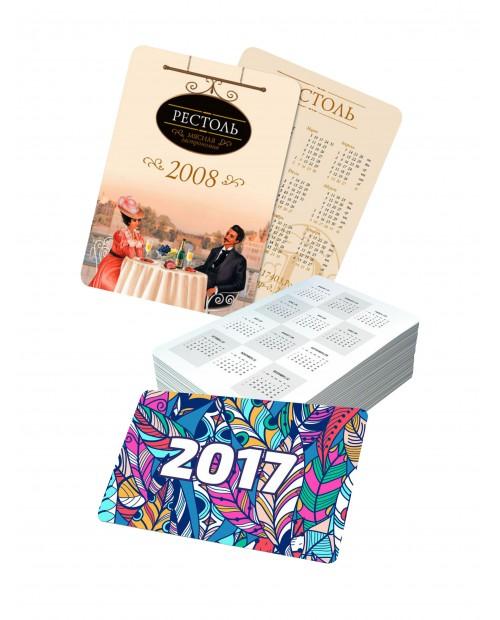 Карманный календарь 100*70